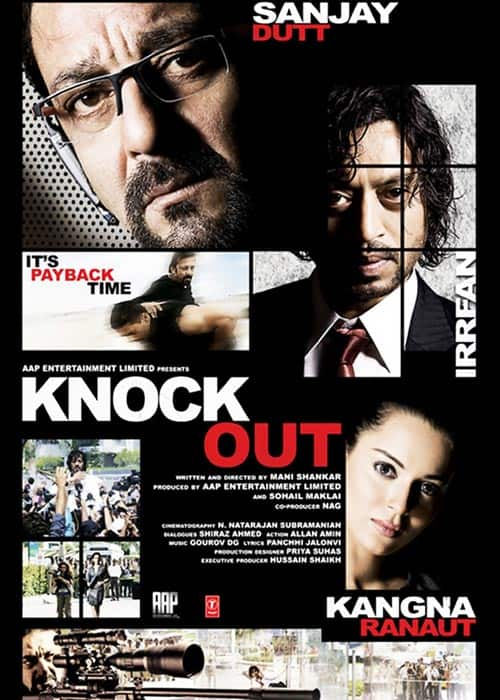 Knock Out Movie Rating & Reviews, Story, Songs, News