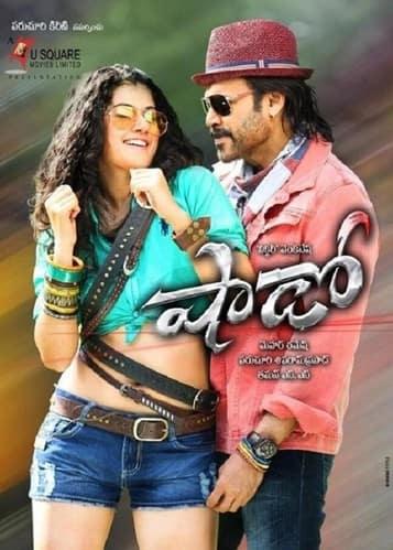 watch online free movierulz telugu 2016 movies
