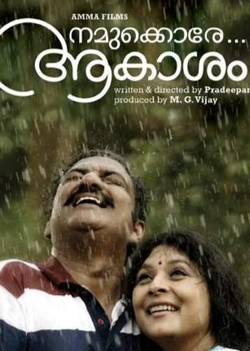 Namukkore Akasham [DVDRip] Malayalam full Movie Free Download Namukkore Akasham [DVDRip] tamilrockers torrent download Namukkore Akasham [DVDRip] 650MB movie download