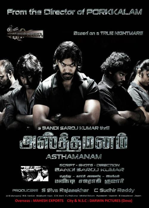 Asthamanam Poster