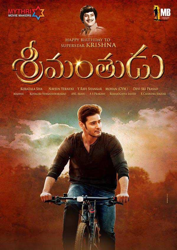 Srimanthudu (2015) Telugu Full Movie Watch Online