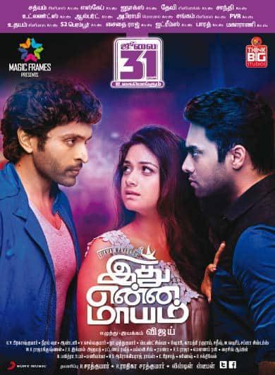Olympus Has Fallen part 1 full movie in hindi watch online