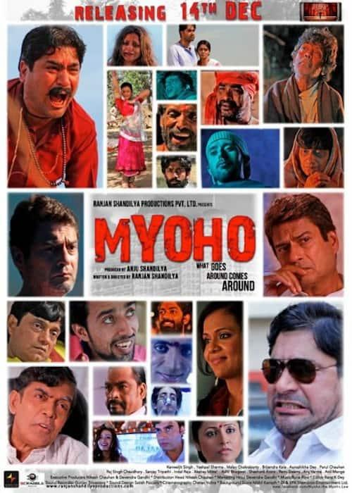 Poster 1 - Myoho