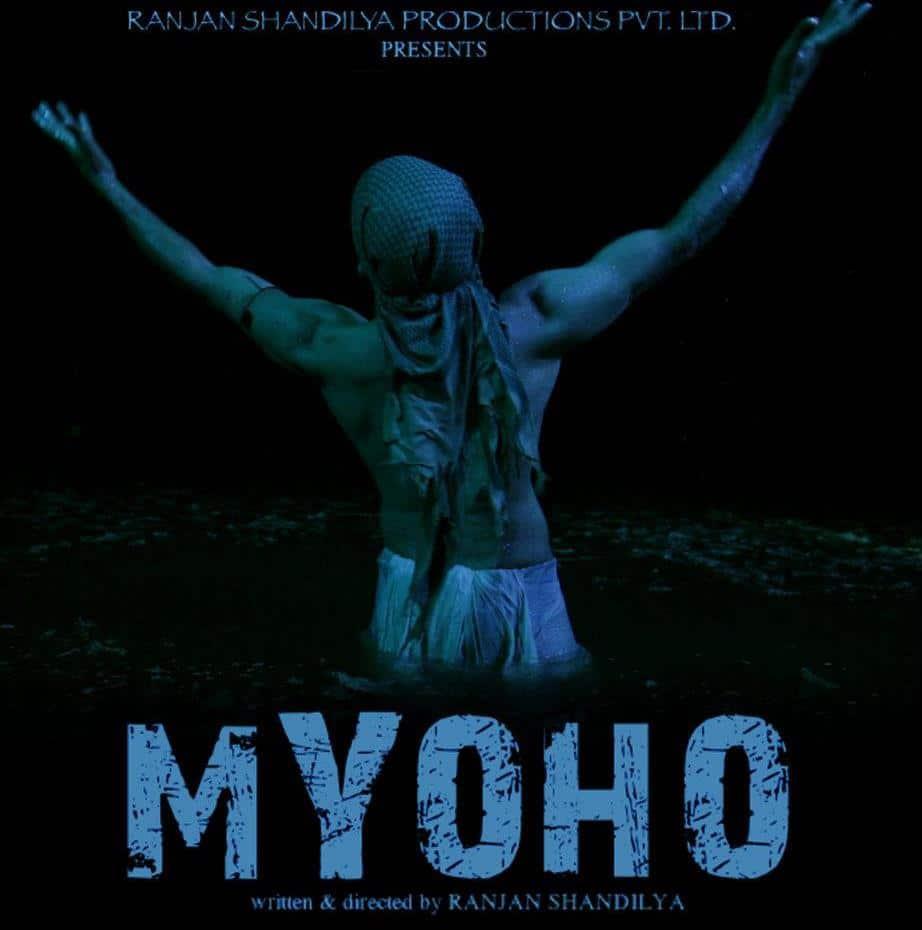 Poster 2 - Myoho