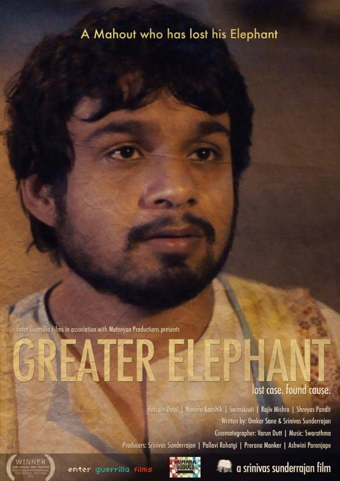 Poster 2 - Greater Elephant
