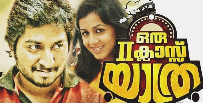 Oru Second Class Yathra 2015 Malayalam Movie