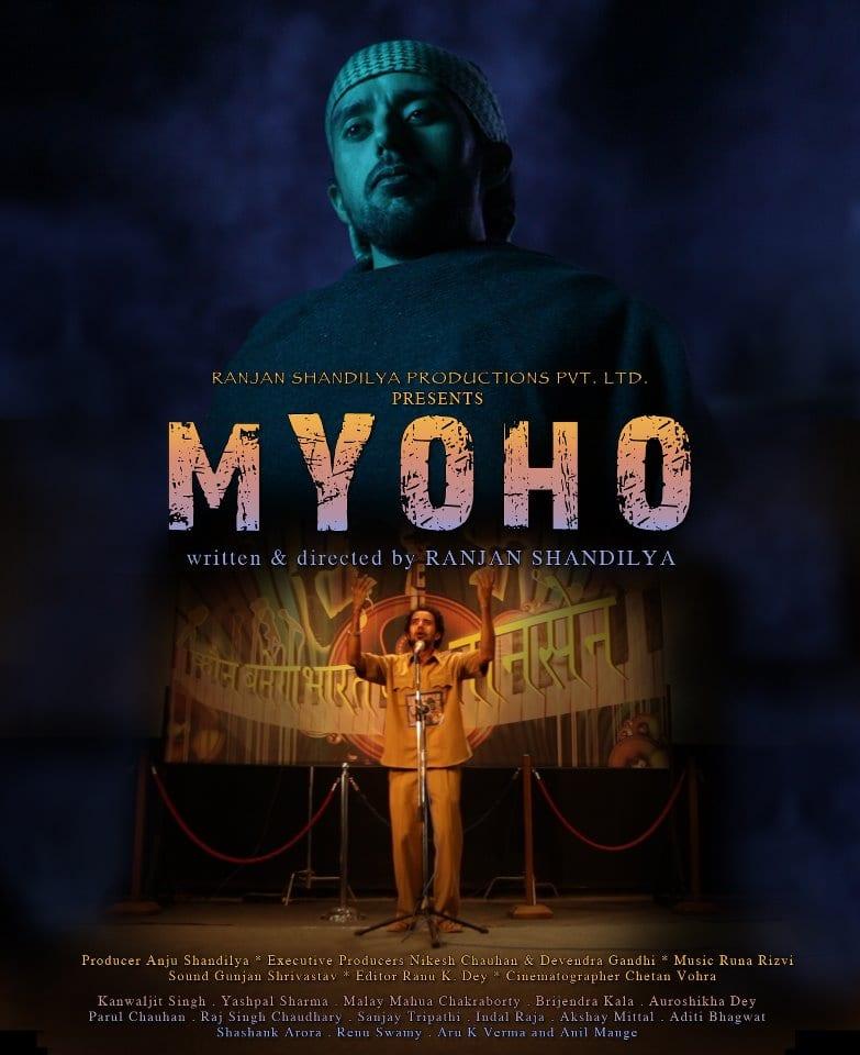 Poster 3 - Myoho