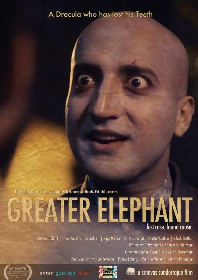 Poster 3 - Greater Elephant