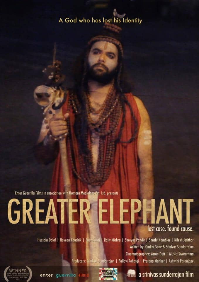 Poster 1 - Greater Elephant
