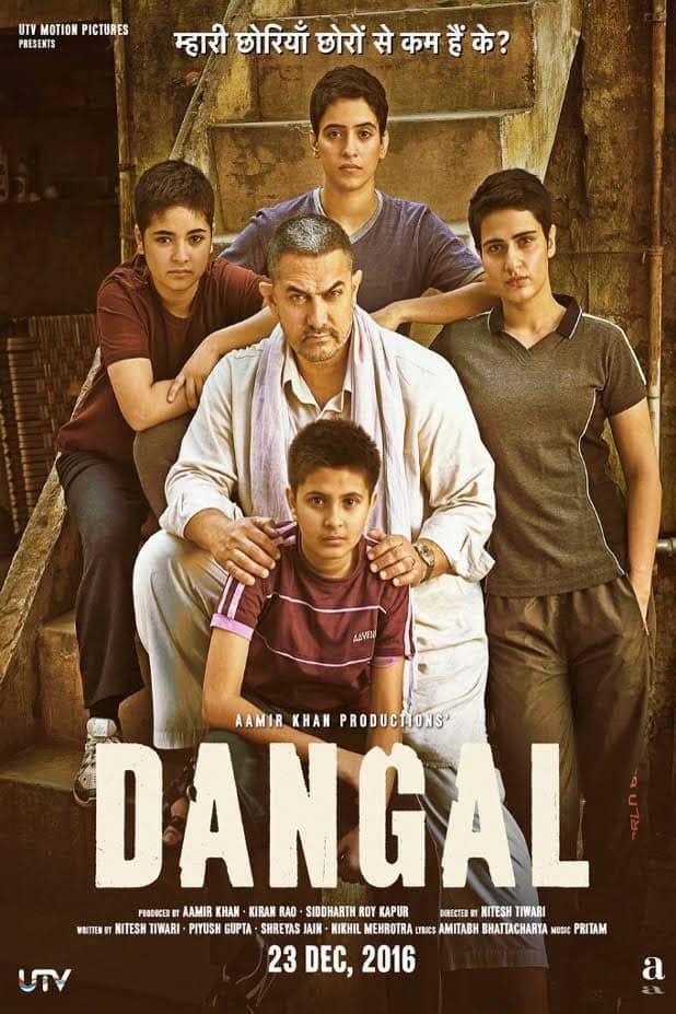 आमिर खान कम कीमत में दिखाएँगे आम लोगों को फ़िल्म 'दंगल', जानिए कैसे?