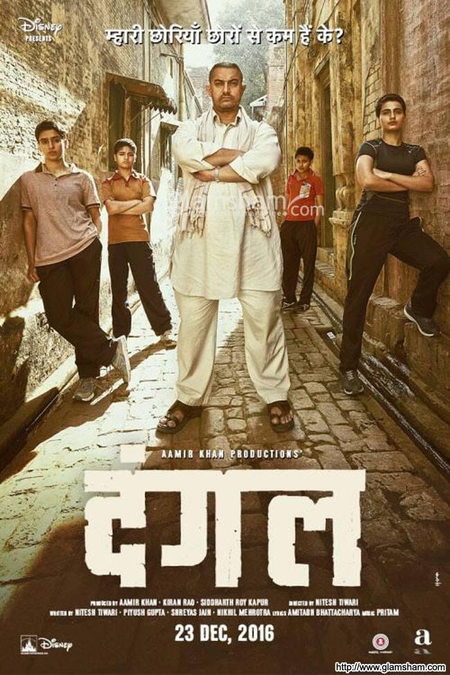 Dangal Tax Free In UP - फ़िल्म 'दंगल' पर मुख्यमंत्री अखिलेश यादव हुए मेहरबान, यूपी जल्द आएँगे आमिर खान !