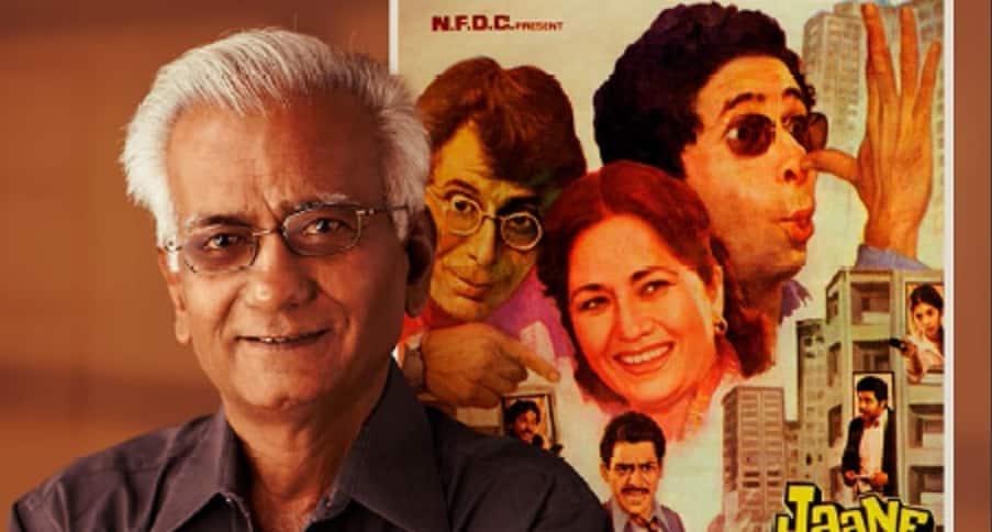फिल्म 'जाने भी दो यारों' के डायरेक्टर कुंदन शाह का निधन !