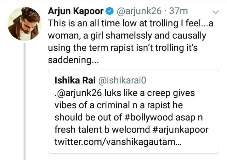 ट्विटर पर बॉलीवुड एक्टर अर्जुन कपूर को रेपिस्ट बोलने वाली लड़की को फैंस ने लताड़ा!