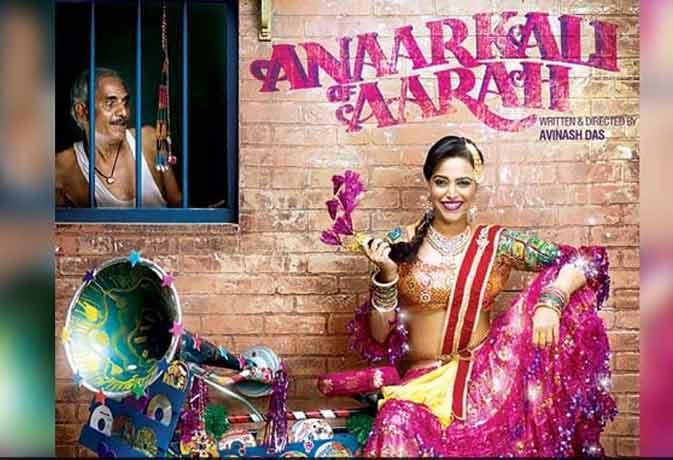 इन्टरनेट पर लीक हुए स्वरा भास्कर की आने वाली फिल्म 'अनारकली ऑफ़ आरा' के डिलीटेड सीन्स !