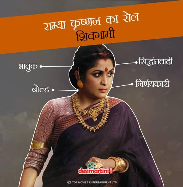 इन तस्वीरों की मदद से देखिये फिल्म बाहुबली 2 का ये खास रिव्यू !