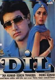 बॉलीवुड की 5 ऐसी फिल्में जहाँ किरदारों के बीच की नफरत प्यार में बदल गई !