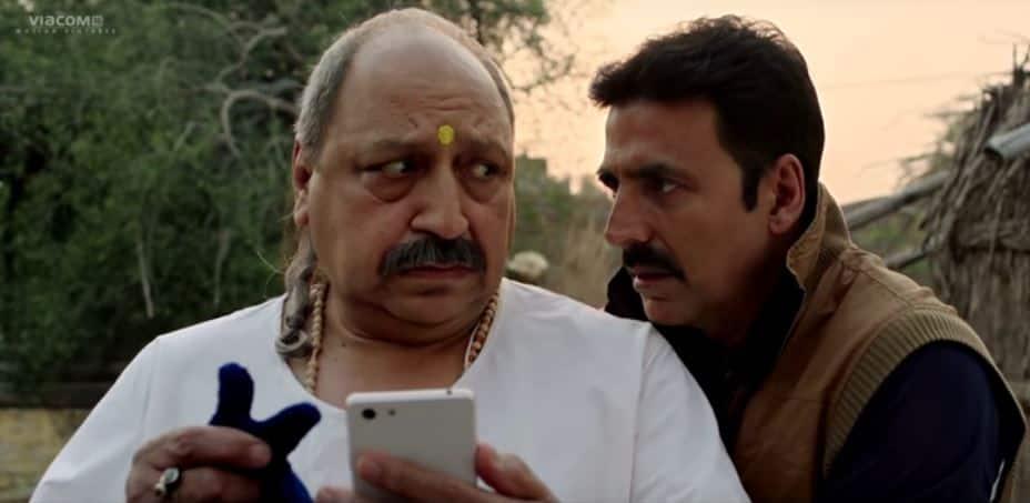 अक्षय कुमार और भूमि पेडनेकर की फिल्म 'टॉयलेट एक प्रेम कथा' एकदम हटके बॉलीवुड रोमांस होने वाली है !