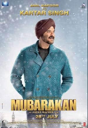अर्जुन और अनिल कपूर की फिल्म 'मुबारकां' का नया पोस्टर हुआ रिलीज़ !