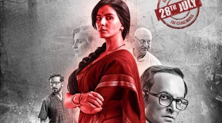 विवाद के बाद फिल्म 'इंदु सरकार' को मिली महाराष्ट्र सरकार से मदद !