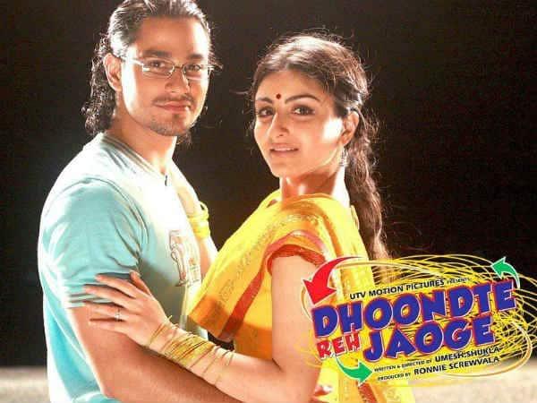 कुछ ऐसी है बॉलीवुड एक्ट्रेस सोहा अली खान और कुनाल खेमू की प्रेम-कहानी!