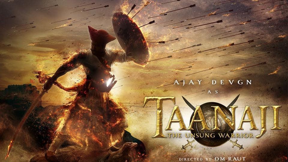 क्या अजय देवगन की ये आने वाली फिल्में उन्हें सुपरस्टार साबित कर पाएंगी?