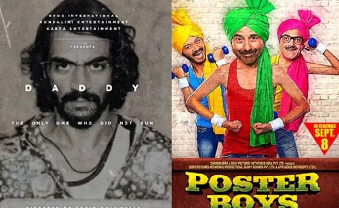 जब बॉलीवुड में क्लैश हुई ये दोनों फिल्में हुई फ्लॉप !