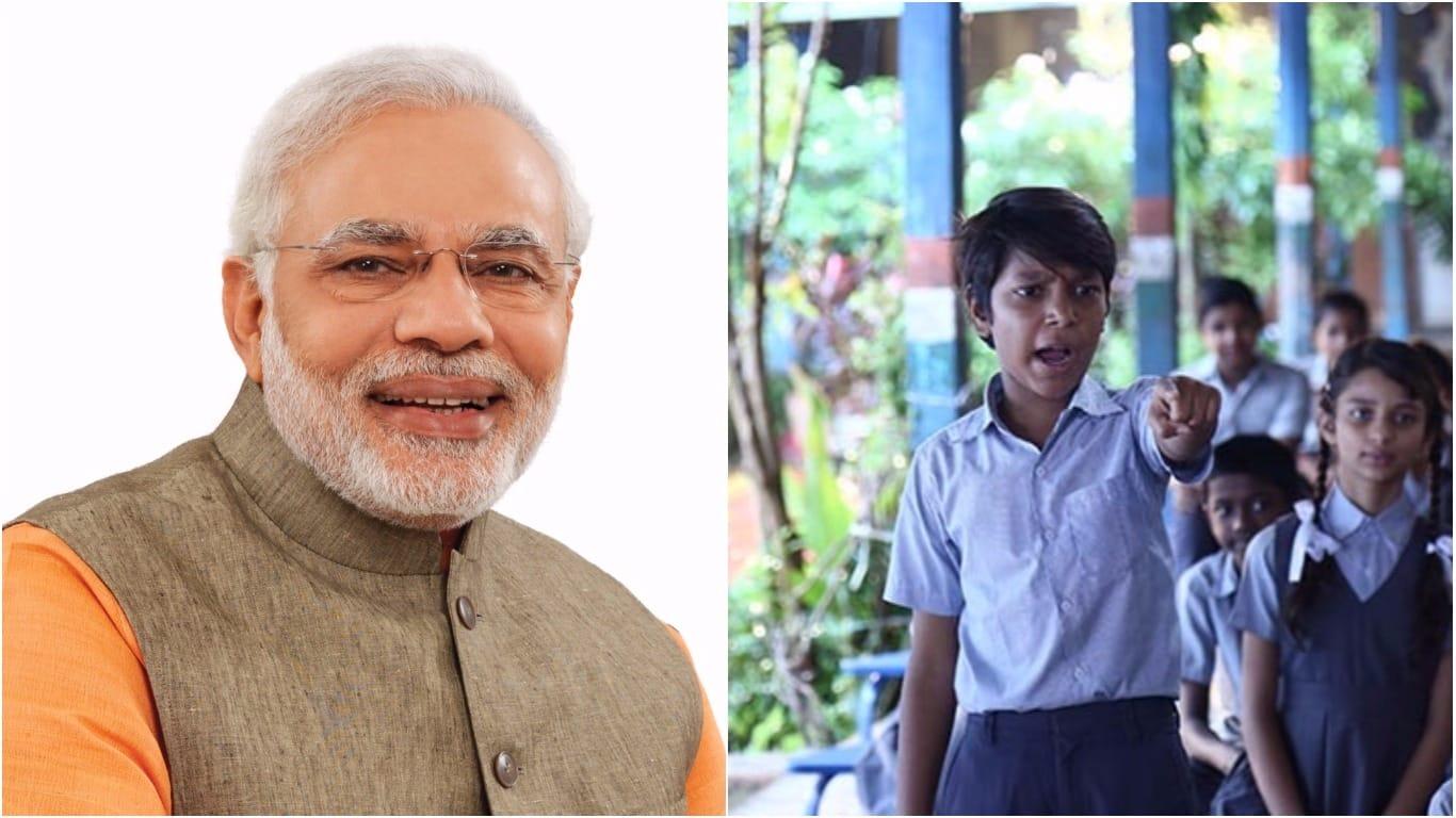 अब प्रधानमंत्री मोदी के जीवन पर बन रही है फिल्म !