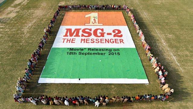 एम एस जी -2: मैसेंजर फैन्स ने बनाया दुनिया का सबसे बड़ा ग्रीटिंग कार्ड मोज़ेक