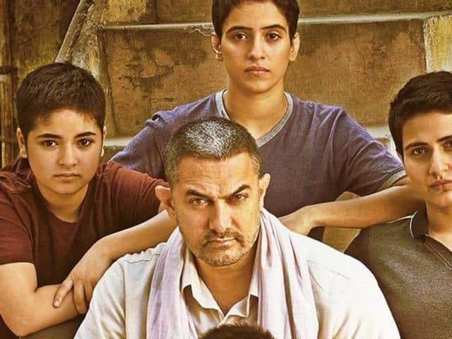 Aamir Khan's sports/drama not to be released in Pakistan