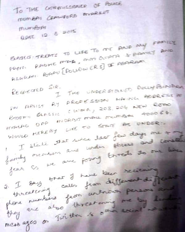 Format Of A Letter To Police