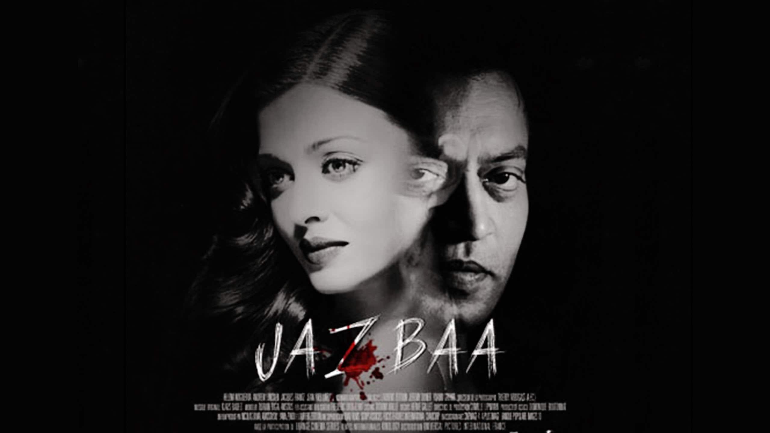 'जज़्बा' ने तीन दिन में कमाए 15.24 करोड़