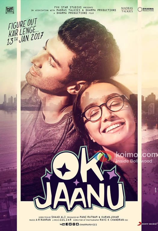 First Look of 'OK Jaanu' Released - 'ओके जानू' का पहला लुक रिलीज़ !