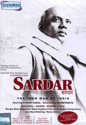 Relive The Forgotten Gem Of Indian Cinema - Sardar!