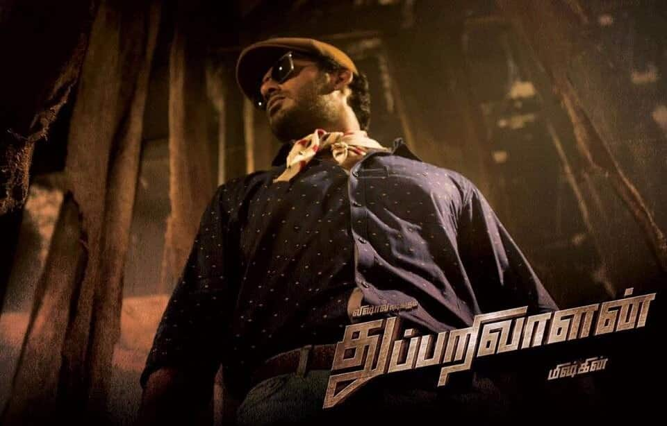Thupparivaalan's First Single Track To Be Released On Vishal's Birthday