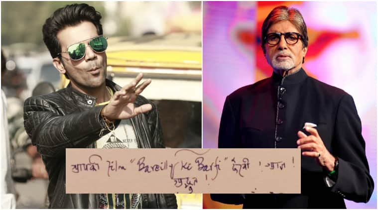 There Is No Bigger Feeling Than Receiving A Note From Amitabh Bachchan: Rajkummar Rao