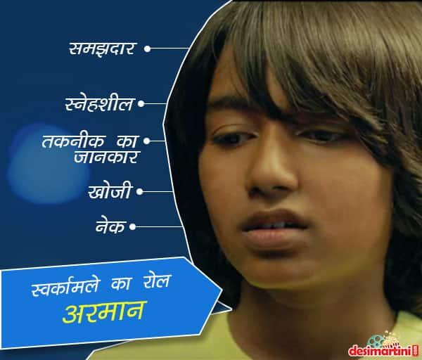 इस पिक्टोरियल रिव्यू के ज़रिये जानिए सैफ अली खान की फ़िल्म 'शेफ' में क्या है ख़ास!
