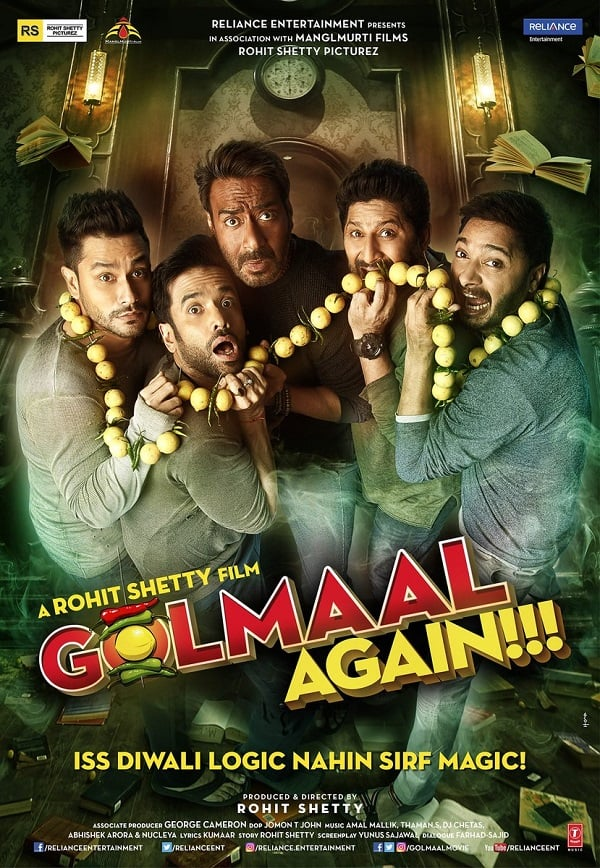 ये है सबसे ज़्यादा कमाई करने वाली भारतीय फिल्म फ्रैंचाइज़ी !