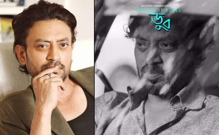 Irrfan Khan's Indo-Bangladesh Film 'Doob: No Bed Of Roses' Cleared By Bangladesh Censor Board