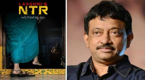 Ram Gopal Varma Disclosed First Look Of His Biopic