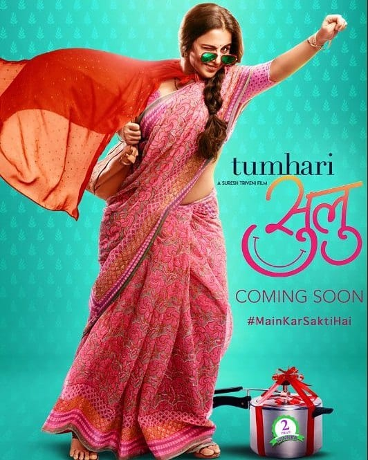 'Tumhari Sulu' Will Now Release On November 17
