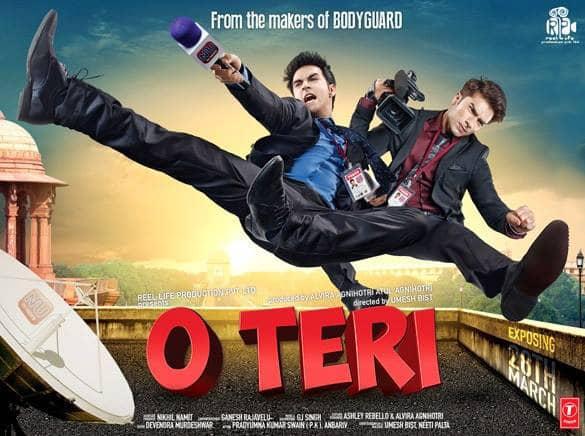 Worst Films of 2014 - 1st Quarter