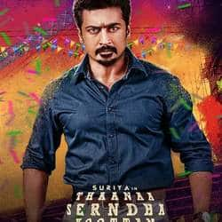 'Thaana Serndha Koottam' Team Leaves For Mysore To Shoot Wedding Song