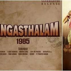 Ram Charan And Sukumar's Next Titled 'Rangasthalam - 1985'