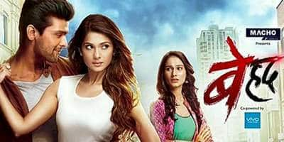Sony TV's Beyhadh To Take Another Leap Soon