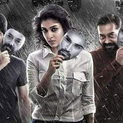 Tamil Director Ajay Gnanamuthu's Next Is A Neo-Noir