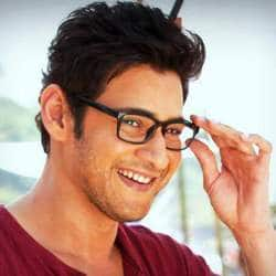 Mahesh Babu Planning To Set Up International School
