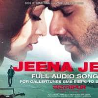 Husband Prevents Divorce By Singing 'Jeena Jeena' For His Wife At A Police Station
