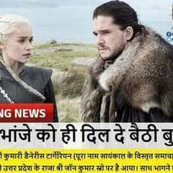 The Best Memes And Tweets Of Game Of Thrones Season 7
