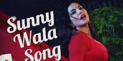 This Sunny Wala Song is the Hottest Trend of the Day!