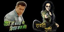 8 Bhojpuri Film Titles That Suit Bollywood Stars!
